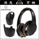【海恩數位】日本鐵三角 ATH-DWL770 數位無線耳機系統 自由連接電視或行動裝置