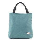 簡約帆布包女單肩包休閒手提包布包袋拉鍊公文包文件袋辦公包書包