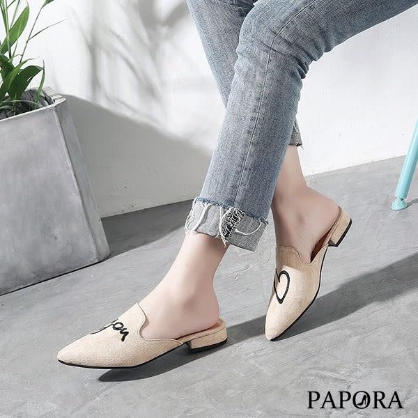 PAPORA I LOVE YOU前包後空拖鞋K0369黑/米/卡