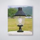 戶外防水門柱燈 可搭配LED