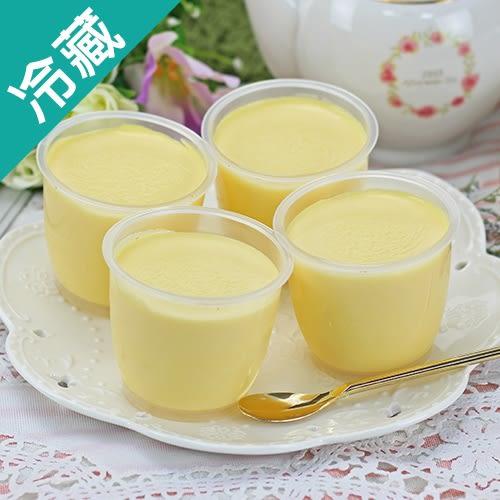 【綿密滑順】芒果鮮奶酪1盒(4入/盒)【愛買冷藏】