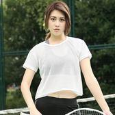 瑜伽服罩衫女中大尺碼年新款夏季短袖上衣跑步健身房 網眼寬鬆運動t恤 QG6968『樂愛居家館』