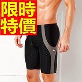 四角泳褲-溫泉彈性競賽設計男平口褲56d15[時尚巴黎]