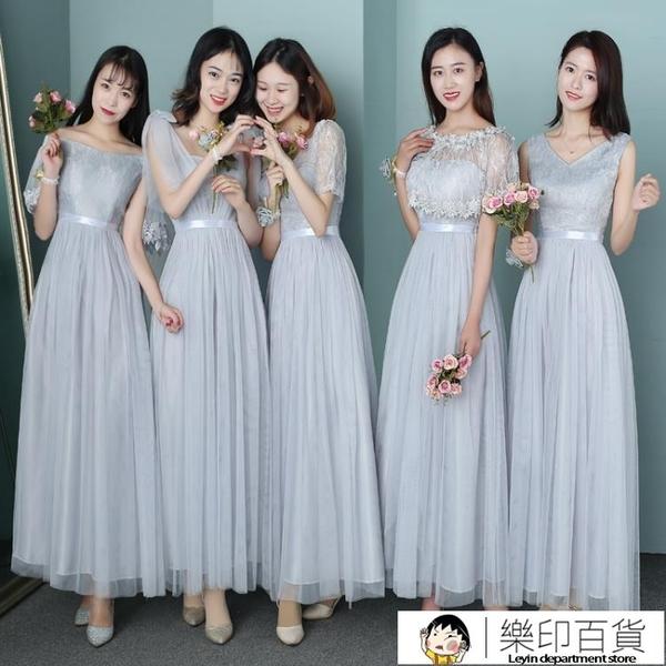 伴娘服 中長款2019新款韓版姐妹團修身顯瘦仙氣質大碼宴會晚禮服裙【樂印百貨】