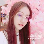 圓形眼鏡框架網紅款文藝復古平光鏡韓國潮流男女圓框眼睛【無趣工社】