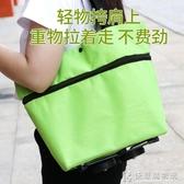 購物袋可折疊便攜大容量超市買菜包女手提袋子外出時尚環保帶輪子快意購物網