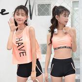 韓國泳衣女三件套遮肚保守小胸聚攏顯瘦小香