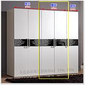 【水晶晶家具/傢俱首選】JM1654-3 波爾卡2.7尺低甲醇烤白鐵籃衣櫃(中)