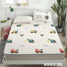 床墊軟墊褥子1.2米單人墊被床褥薄薄款1.5m墊子雙人家用 ATF 奇妙商鋪