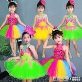 六一兒童演出服女童公主蓬蓬裙黃色七彩亮片紗裙合唱服舞蹈表演服 怦然新品