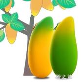 文具初中男小學生可愛水果蔬菜芒果硅膠收納袋零錢包創意個性搞怪qz3012【野之旅】
