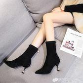 瘦瘦靴彈力靴女中筒襪靴毛線針織襪子靴細跟高跟短靴 檸檬衣舍