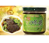 愛家 沙茶醬(純素) 180g/罐