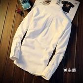 長袖襯衫 秋季男士休閒白襯衣修身正韓青年裝素面打底寸潮流上衣服