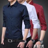 春秋裝長袖襯衫男士純色免燙襯衣商務職業裝白色大碼修身上班衣服 藍嵐