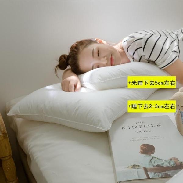 低枕芯護頸椎矮枕頭學生成人單人全棉柔軟超薄平扁整頭一只裝一對wy 【萬聖夜來臨】