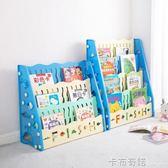 居家家 兒童桌上小書櫃落地收納置物架 學生桌面簡易多層組合書架 卡布奇諾igo