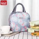 恆溫袋 創得加厚飯盒保溫袋便當手提鋁箔包條紋帶飯手拎帆布袋子學生餐盒 CY潮流