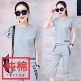 運動套裝女夏季2018新款潮寬鬆韓版時尚學生純棉跑步服兩件套 依凡卡時尚