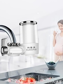 淨水器 科碧泉簡易濾水器凈水器家用直飲小型廚房過濾水龍頭過濾器嘴井水 晶彩