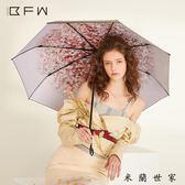 BFW 遮陽傘防紫外線太陽傘雨傘女