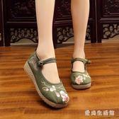 民族風特色繡花鞋2019夏季新款布鞋中國漢服搭配女鞋單鞋子 QX15421 『愛尚生活館』
