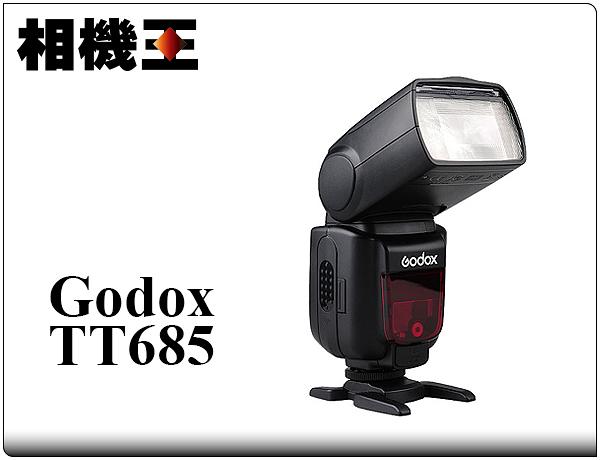 ★相機王★神牛 Godox TT685S 閃光燈〔Sony版〕TT685 公司貨
