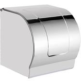 衛生紙置物架衛生間廁所紙巾盒
