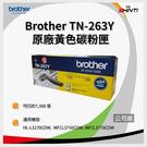 Brother TN-263Y 黃色碳粉匣 TN-263Y