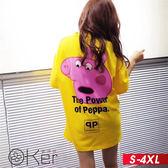 粉紅小豬寬鬆長版T恤 S-4XL O-ker歐珂兒 16910-1