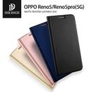 Dux Ducis DD霧面磨砂側翻手機皮套 OPPO Reno5/5pro(5G) 磁鐵吸附可插卡高質感珠光手機保護殼