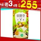 易珈 益植酵 宿排空益菌生酵素 15入/盒【i -優】