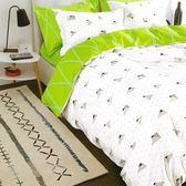 ✰加大鋪棉床包兩用被四件組✰100%精梳純棉(6×6.2尺)《綠野》