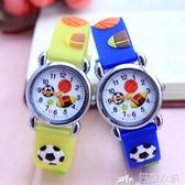 手錶 可愛卡通小男孩手錶 兒童學生活防水石英腕錶 幼童韓版潮流電子錶 巴黎衣櫃