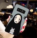 三星 Samsung Galaxy Note 8 N950 N950fd 手機殼 軟殼 保護套 無臉男