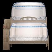 蚊帳 子母床蚊帳免安裝蒙古包三開門雙層床方頂蚊帳學生宿舍