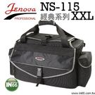 【聖影數位】Jenova 吉尼佛 皇家系列背包 經典系列專業相機包 NS-115XXL 附防雨罩
