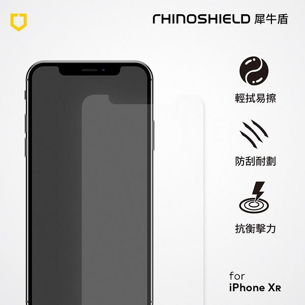 犀牛盾非滿版耐衝擊手機保護貼 - iPhone XR