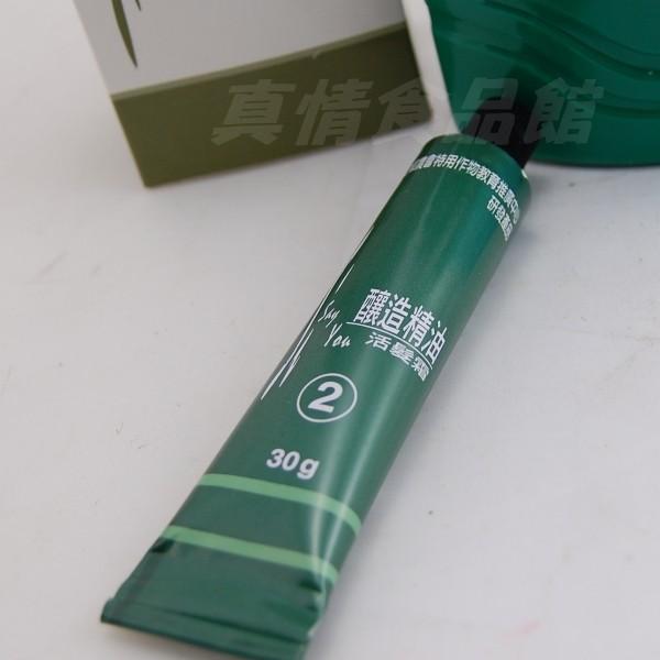 喜之藥染髮乳二劑式-添加植物護髮液
