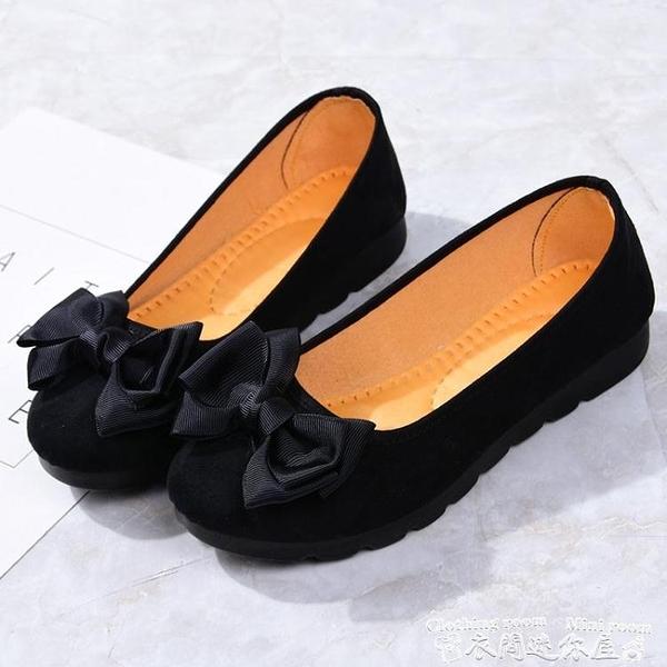豆豆鞋老北京布鞋女單鞋豆豆鞋孕婦黑色工作鞋軟底防滑媽媽鞋懶人一腳蹬 迷你屋 新品