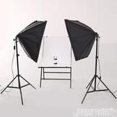 LED攝影燈套裝小型攝影棚直播拍照補光燈單燈頭柔光箱器材 DF 科技藝術館