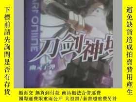 二手書博民逛書店刀劍神域-005---009罕見5冊和售幾乎新的Y19658 川