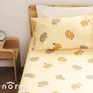 Kakao Friends單人床包組- Norns 正版授權 TENCEL天絲™萊賽爾纖維 吸濕排汗 寢具 含床包 枕套