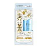 日本 毛穴革命 保濕美容精華 80mL◆86小舖◆