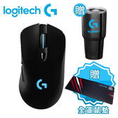【logitech 羅技】G703 無線電競滑鼠【贈鼠墊+冰霸杯ZZZZSW085+134送完為止】