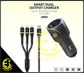 ES數位 WiWU PC100 36W 雙孔PD+QC 車用充電器 雙USB車充頭 鋅合金材質機身 PC100