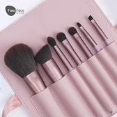 Fakeface化妝刷套裝刷子化妝工具散粉腮紅粉底刷唇刷7支全套 喵小姐