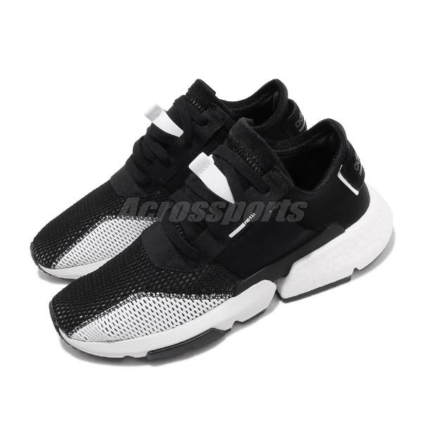 【四折特賣】adidas 慢跑鞋 POD-S3.1 黑 白 透氣編織鞋面 P.O.D System 男鞋 女鞋 運動鞋【ACS】 DB2930