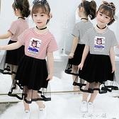 童裝女童2021夏季雪紡印花洋裝中大童兒童洋氣公主裙子潮 米娜小鋪