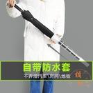 防水套雨傘自動大號車載大碼長柄傘【橘社小鎮】